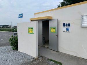 真栄田岬シャワー設備
