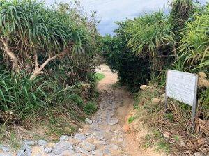 真栄田岬の裏ビーチまでのルート2