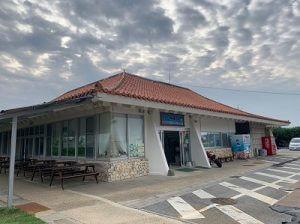 真栄田岬管理事務所