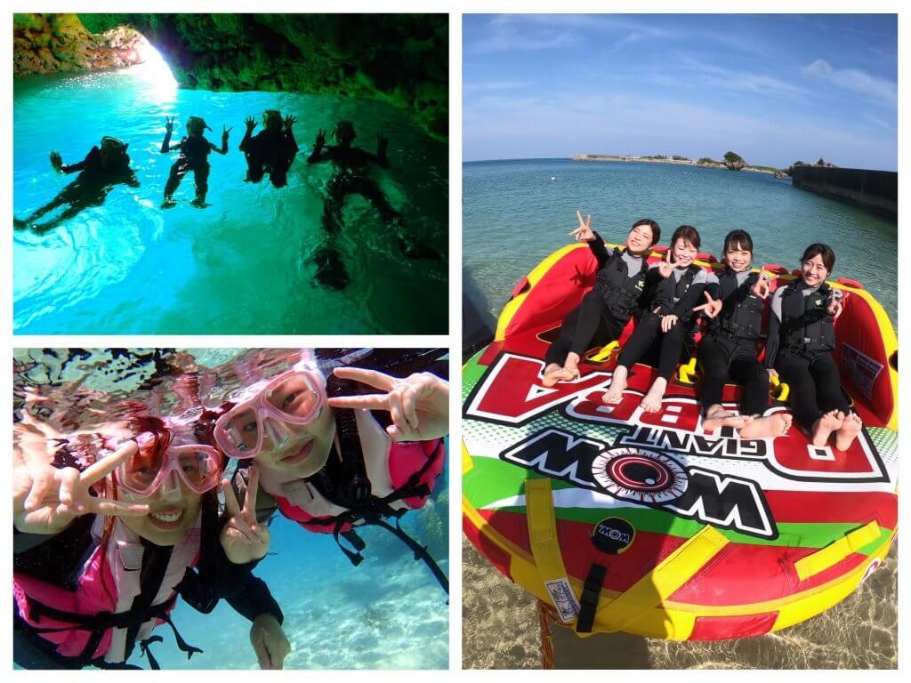 沖縄アクティビティおすすめのセットツアー