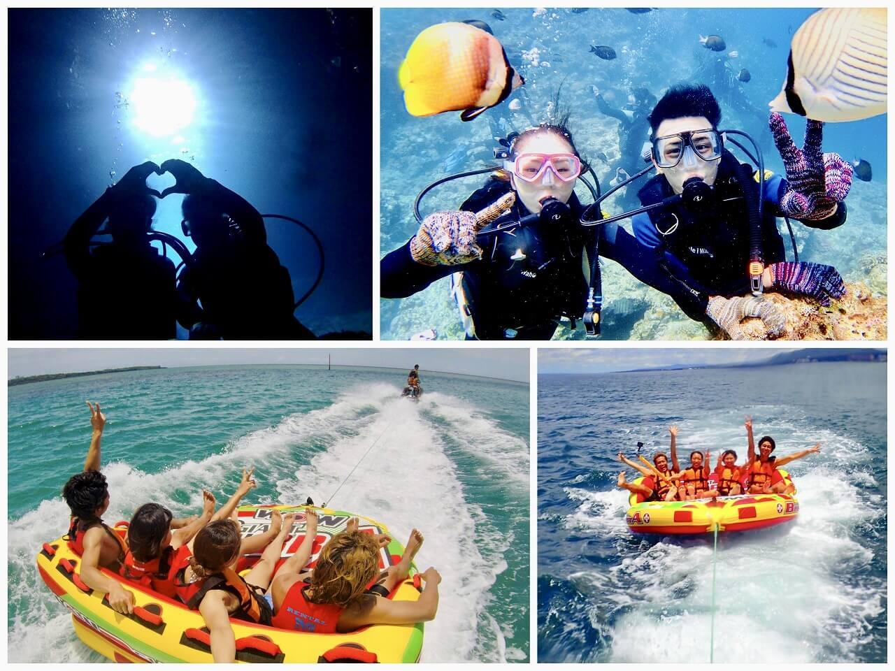 青の洞窟ダイビング&バナナボート