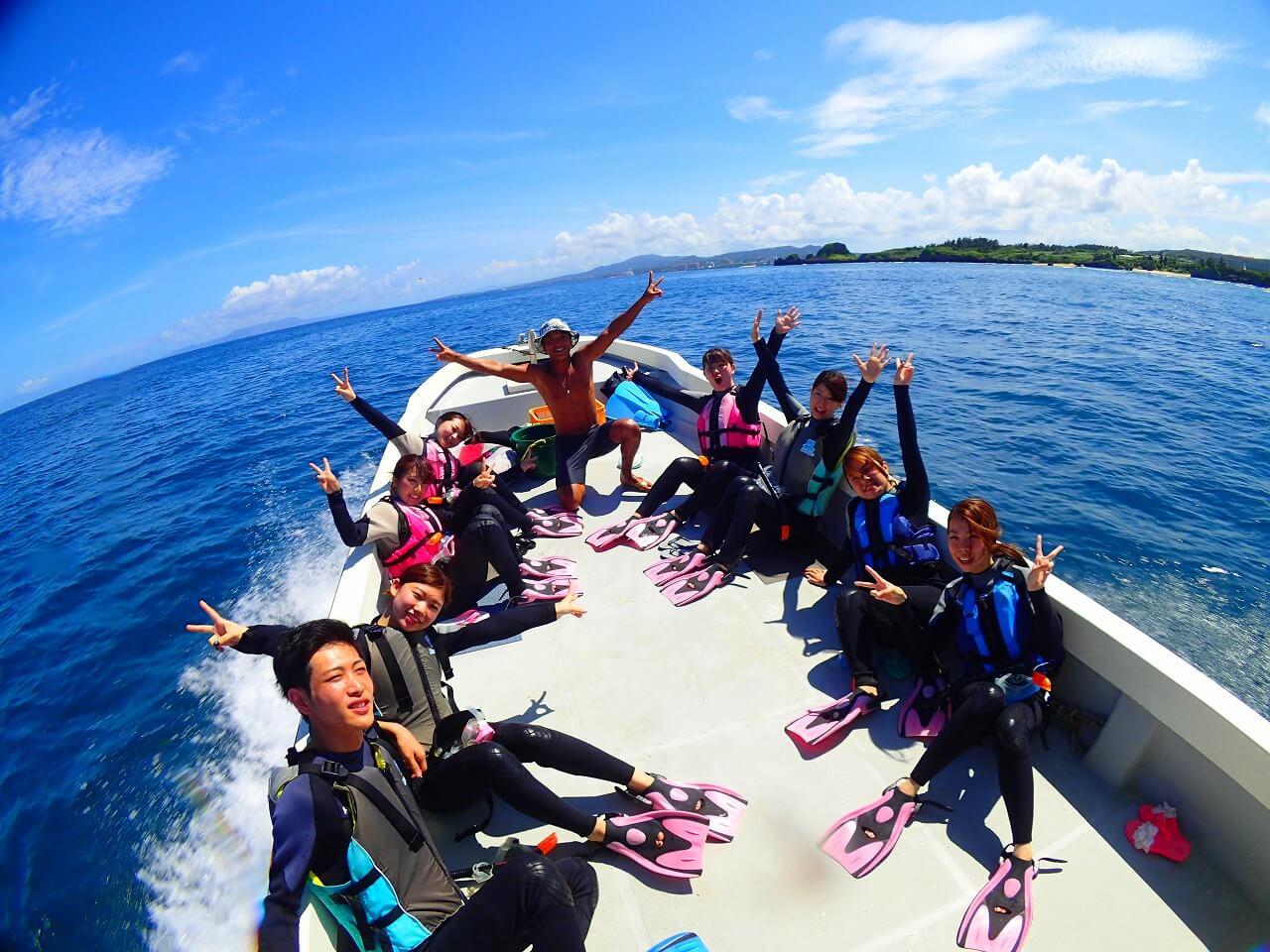 青の洞窟ボート無料特典
