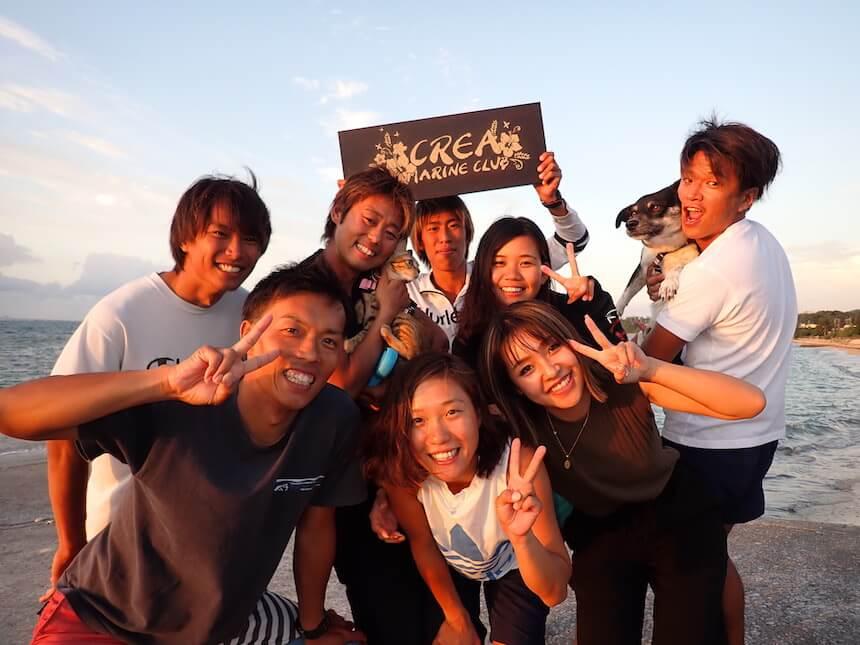 沖縄アクティビティを提供する事業者の集合写真